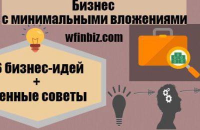new-piktochart_19211571_ba51abdfbe7fd70c5000d32e1833a281cac04145 (1)