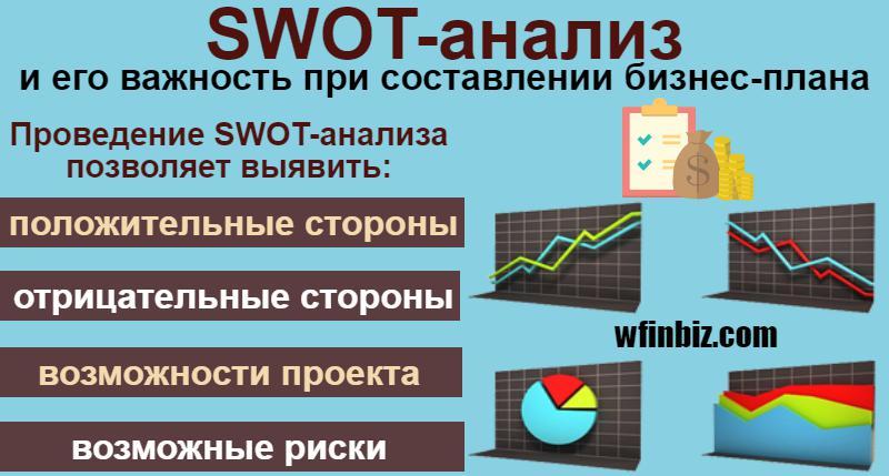 new-piktochart_172_de0512f93b195d040fd50719775c412e88272654