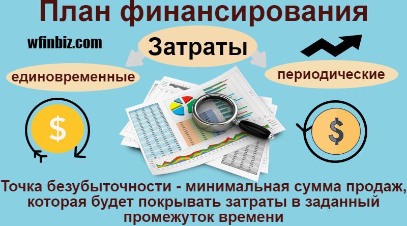 new-piktochart_172_e1d5ac64d601b77a033c0b49bf5da5daa198dd47