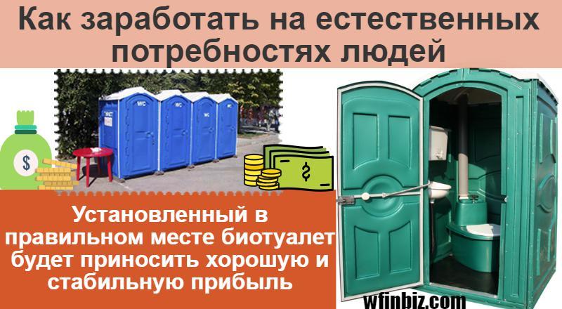 new-piktochart_20226393_c08b624a6b9b7a362b34f5af5e323a0471e38970