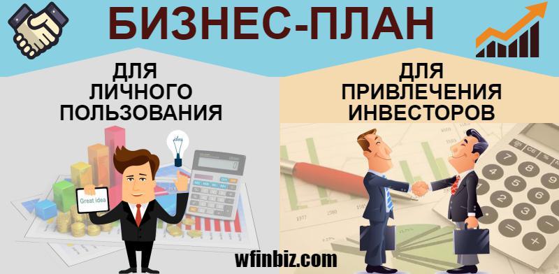 new-piktochart_20299753_170ada6f000d72214247700139dde75d3321bf40