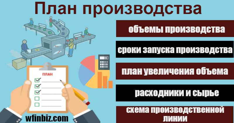 new-piktochart_20324313_9c1fe8141023e7e586c2ed1cca0a71f2916dc02c