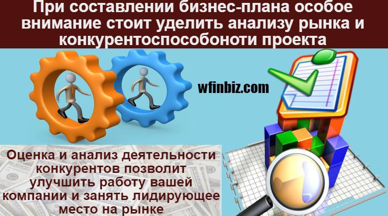 new-piktochart_20330399_d9a1aeec362a877a1dfd0d25a9a287d66d1212ef
