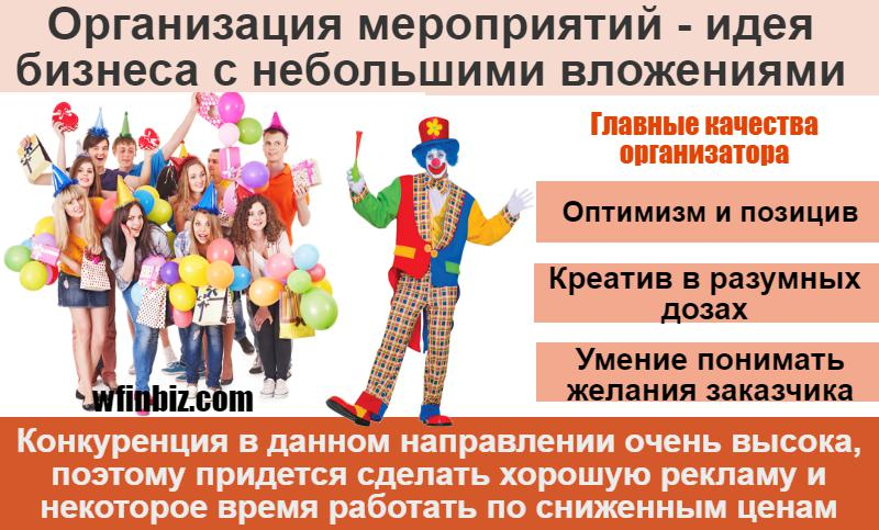 new-piktochart_908_05ff7f5515b6312864a1ee898648444e443074d4