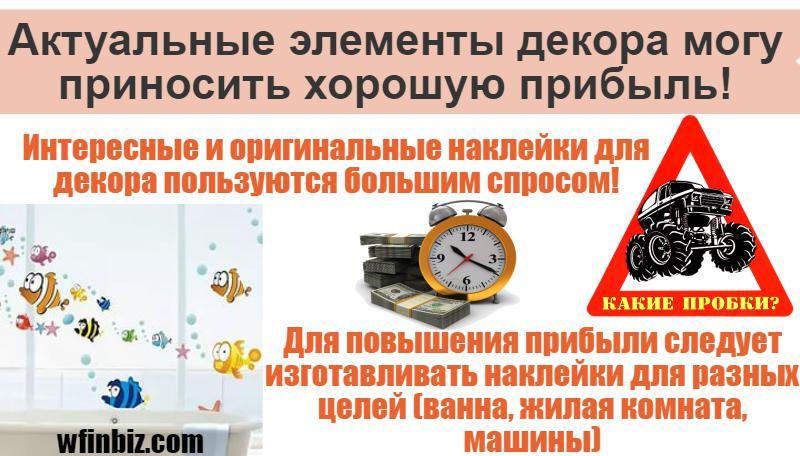 new-piktochart_908_529217f6a09f219793a8e0862aa7c40fff64a6ec