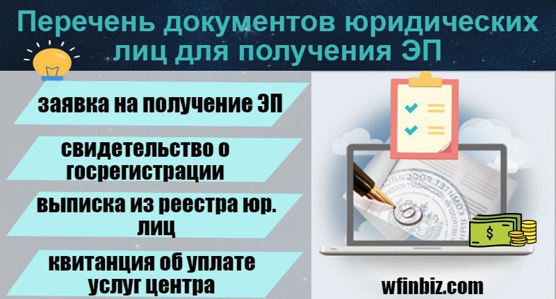 new-piktochart_172_c2c82a73c7124f9f45e32f77daa67b20c076d821