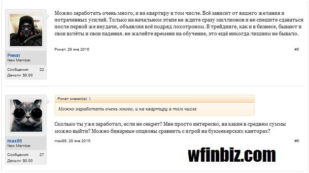 otzyv-2
