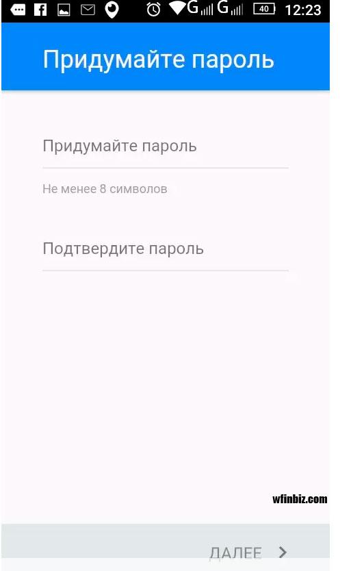 электронная-почта-3