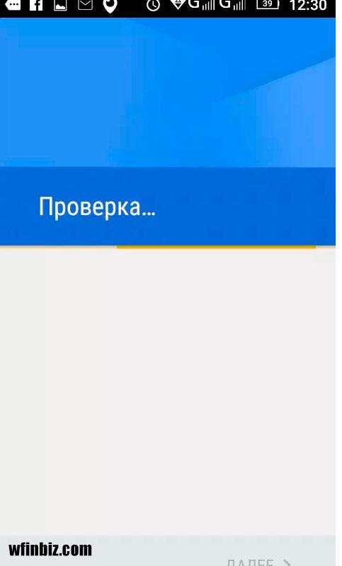 электронная-почта-на-телефоне