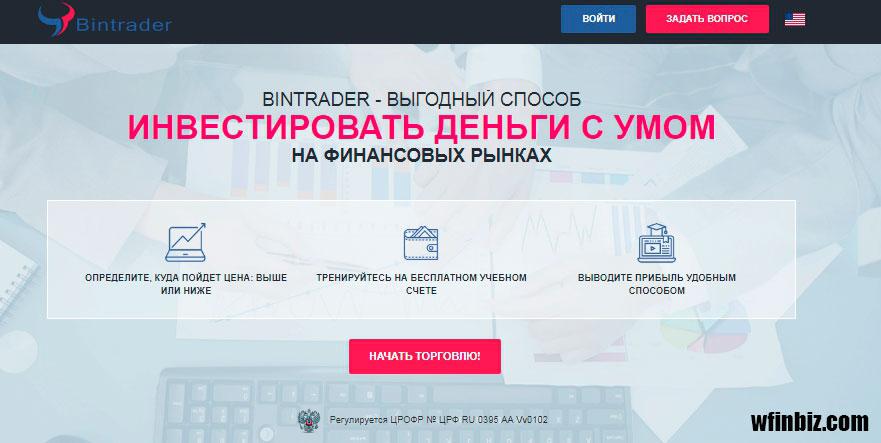 Bintrader.com